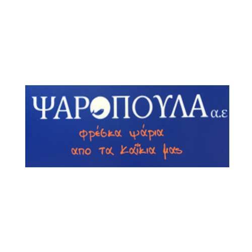Pasropoula Logo