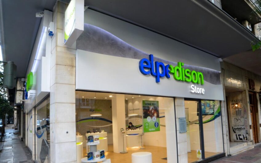 ELPEDISON